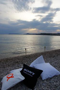 Sony NEX-5 launch location
