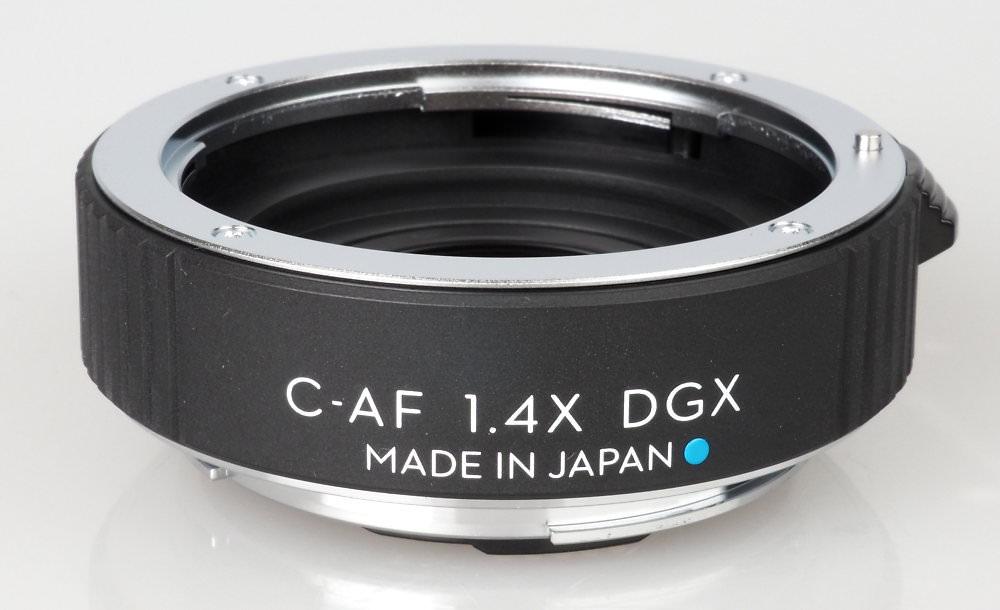 Kenko Teleplus HD 1 4x DGX Canon EF (3)