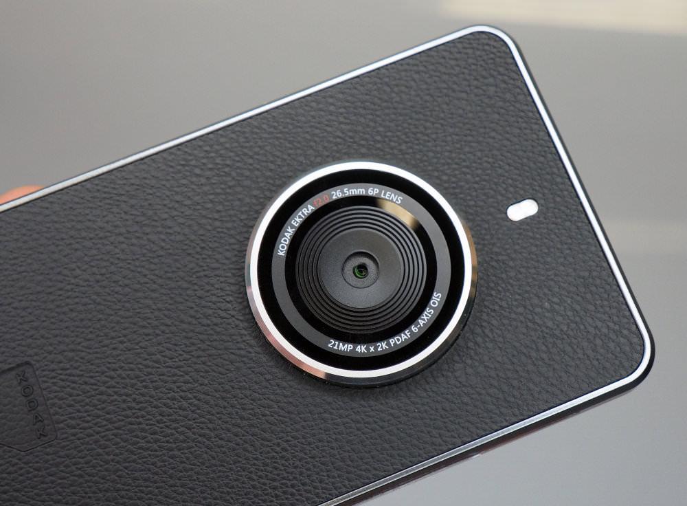 Kodak Ektra (3)