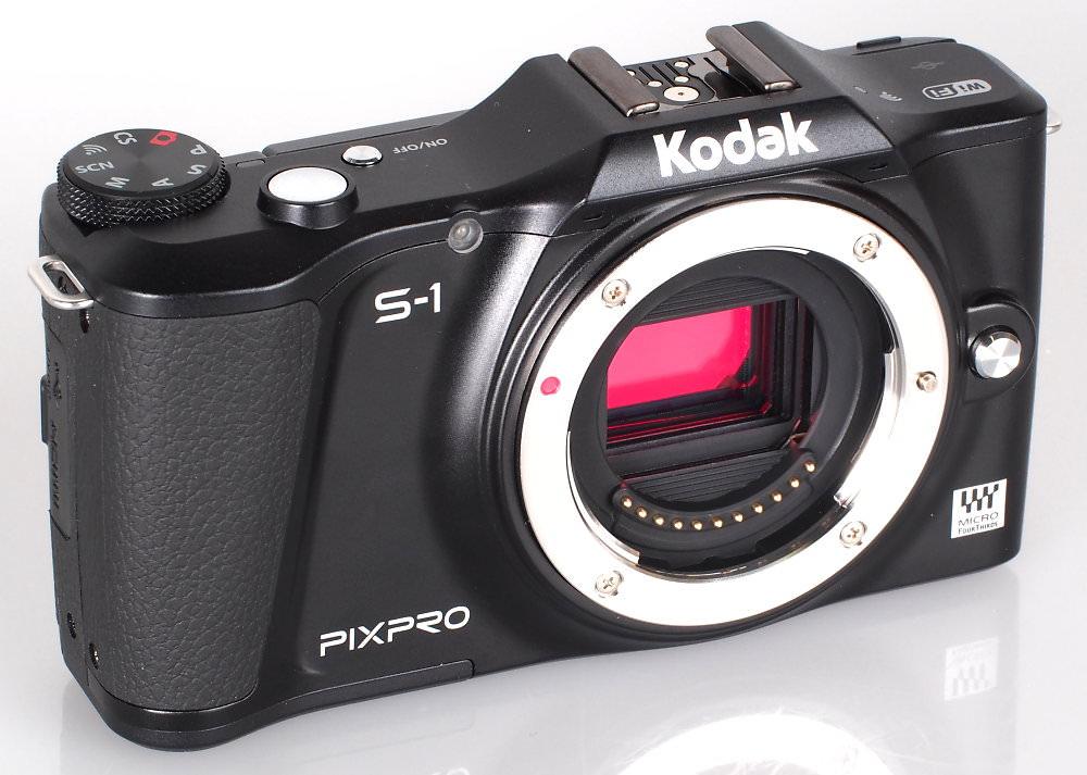 Kodak PIXPRO S 1 (8)