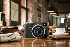 Limited Edition Leica M10-P In Safari Green