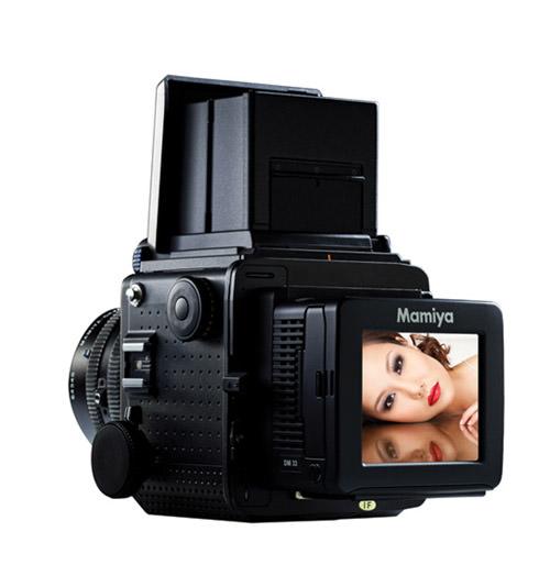 Mamiya RZ33 Medium Format Digital Camera