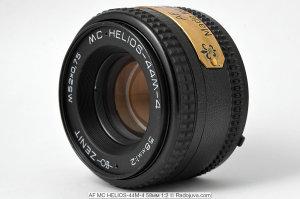 MC HELIOS-44M-4 58mm 1:2 Lens Combined With The Nikon AF NIKKOR 50mm 1:1.8 Lens