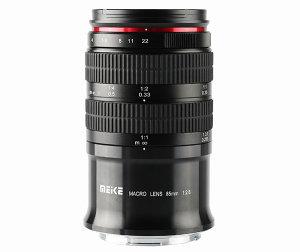 Meike Announce 85mm f/2.8 Macro Lens