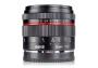 Thumbnail : Meike Announce 50mm f/1.7 Lens