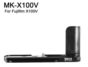 Meike Release Metal Grips For Fujifilm X-T4 And Fujifilm X100V