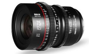 Meike S35 75mm T/2.1 FF Prime Cine Lens Announced