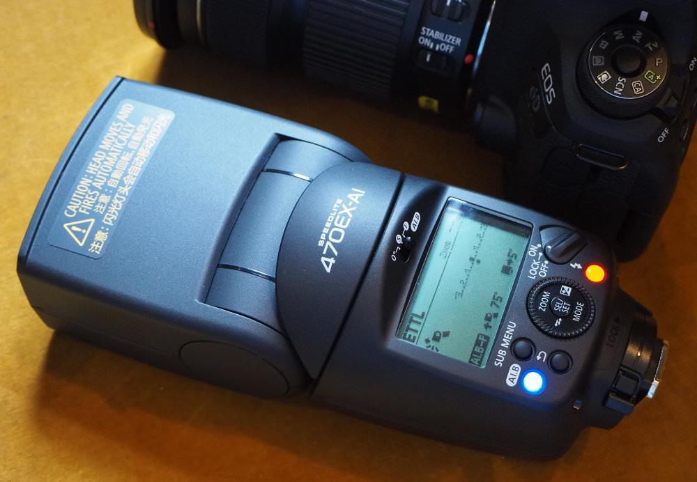 Canon Speedlite 470EX AI (1)