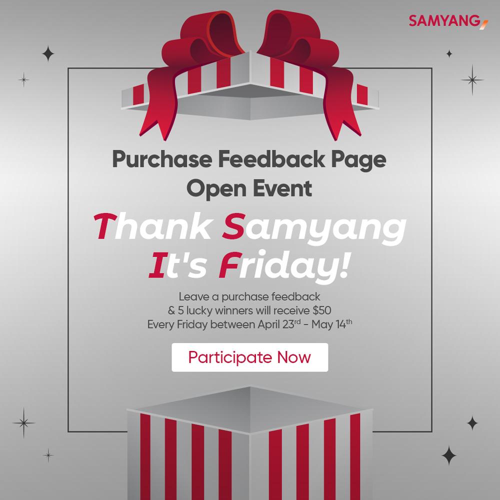 Samyang Feedback Page Event