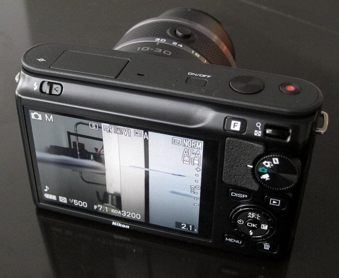 Rear of camera