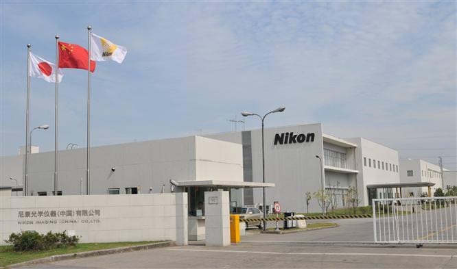 Nikon Factory