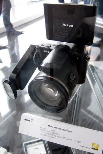 Video light, screen, microphone