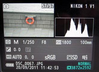 Screen 100mm shot
