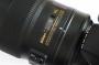 Thumbnail : Nikon AF-S NIKKOR 200-500mm f/5.6E ED VR Review