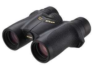 Nikon High Grade binoculars