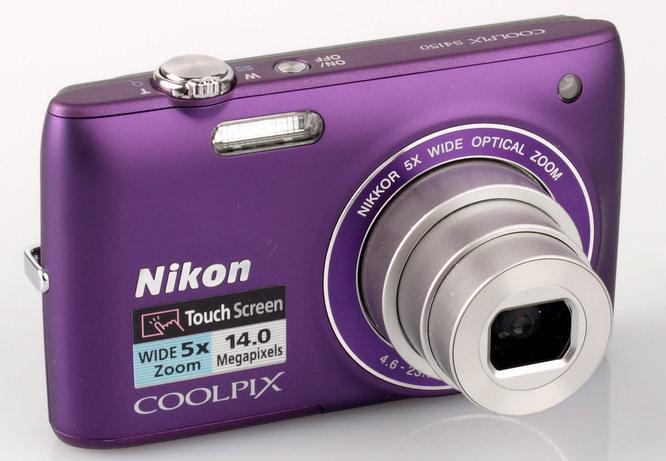 Nikon Coolpix S4150 Lens Extended