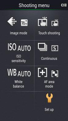 Nikon Coolpix S810c Shooting Menu