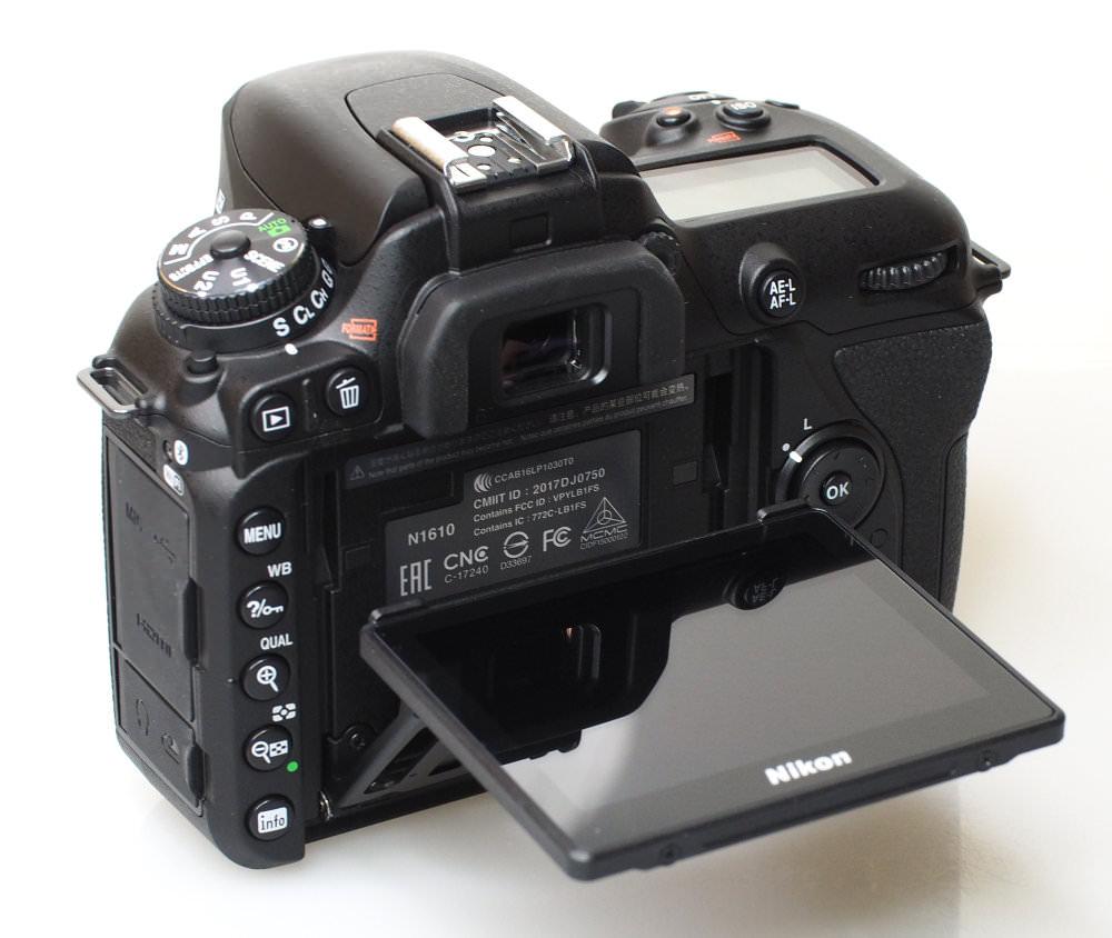 Nikon D7500 DSLR (5)
