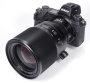 Thumbnail : Nikon Nikkor Z 58mm f/0.95 S Noct Review