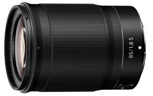 Nikon Nikkor Z 85mm f/1.8 S Lens Will Be Available In September 2019