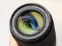Thumbnail : Nikon Nikkor Z DX 50-250mm VR Sample Photos