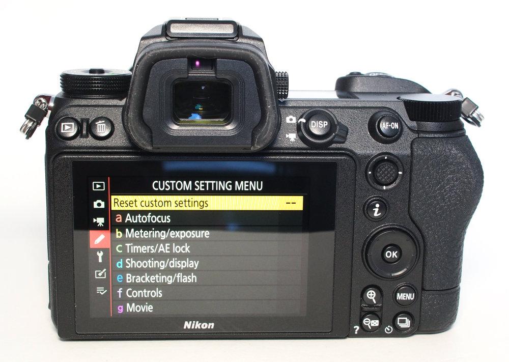 Nikon Z6 II (13)