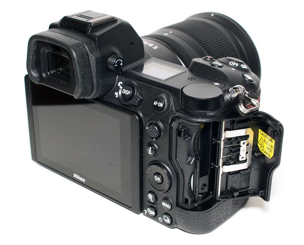 Nikon Z7 II (5)