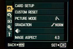 Olympus E-P2 vs Panasonic GF1: Olympus main menu
