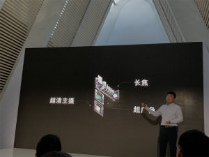 Oppo 10x Optical Zoom Smartphone Revealed