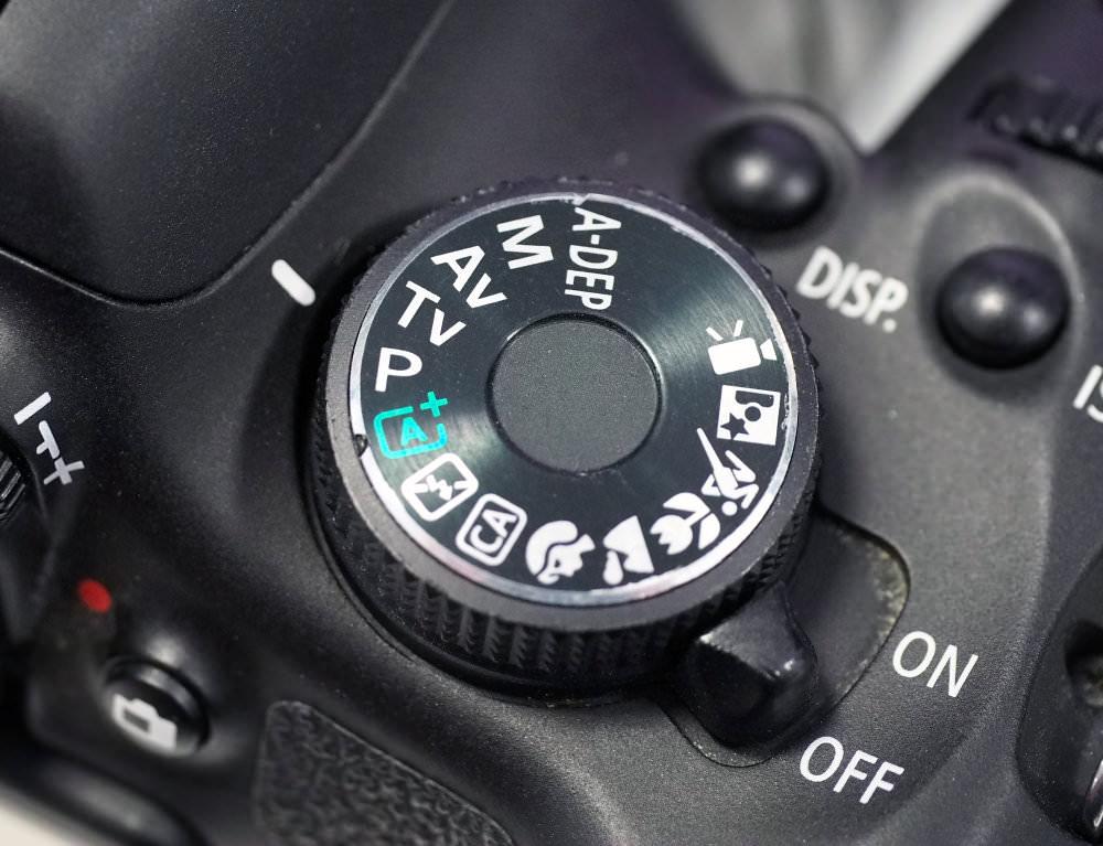 Canon EOS 600D Mode Dial P8150004