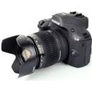 Fujifilm X-S1