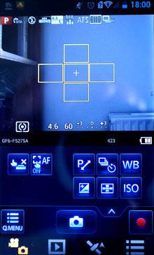 Highres Panasonic Image App Remote Gps