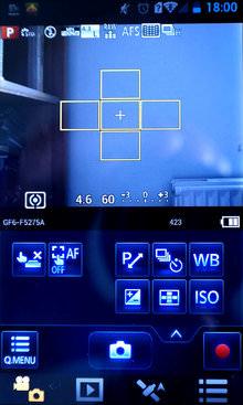 Panasonic Image App Remote