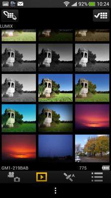 Panasonic Lumix Image Gateway App (4)