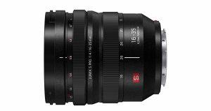 Panasonic S-Series 70-200mm f/2.8 OIS and 16-35mm f/4 PRO Full Frame Lenses