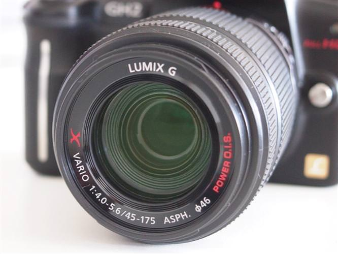 Panasonic X Lens 45-175mm