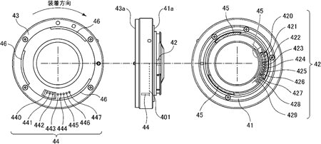 Canon patent for Lens adapter apparatus and system
