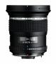 Thumbnail : Pentax Launch 35mm Medium Format Lens
