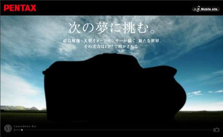Pentax 645D on Pentax Japan site?
