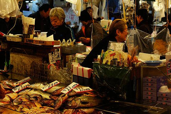 Tokyo at the Tsukiji fish market