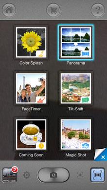 Powercam Screenshot 15