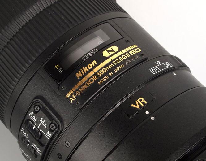 NIKKOR 300mm lens