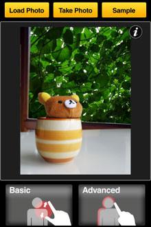 Reallusion Big Lens iPhone App Screenshot 3