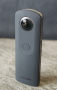 Thumbnail : Ricoh Announces THETA Developers Contest