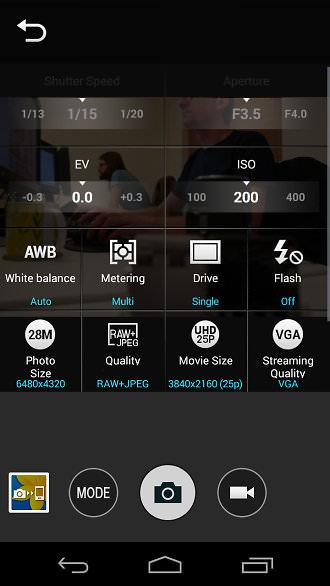 Samsung Remote Viewfinder Settings
