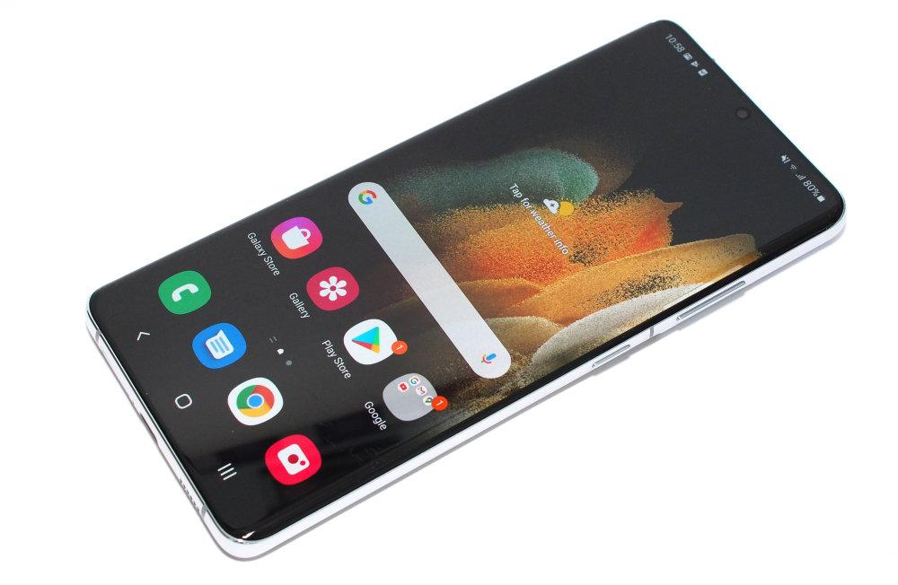 Samsung Galaxy S21 Ultra 5G (12)