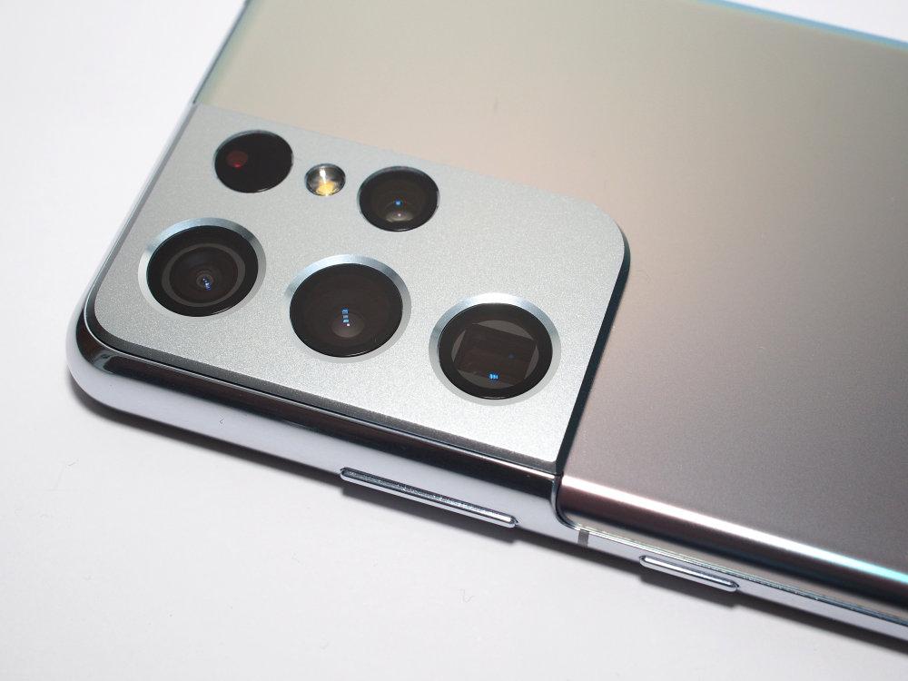 Samsung Galaxy S21 Ultra 5G (16)