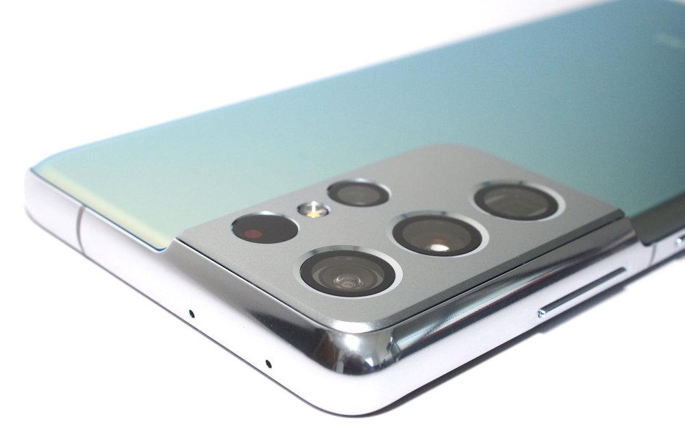 Samsung Galaxy S21 Ultra 5G (3)