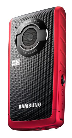 Samsung W200 Digital Compact Camera