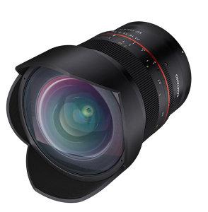 Samyang Announce 2 Canon RF Mount Lenses
